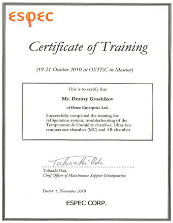 cert-of-training.jpg